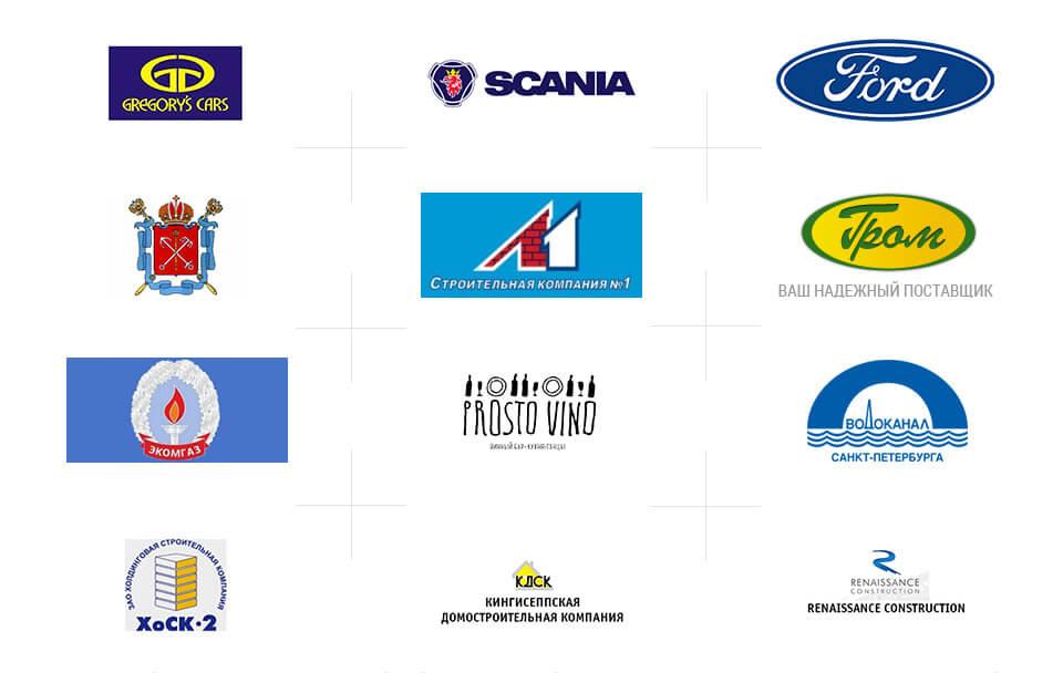 partners_logo