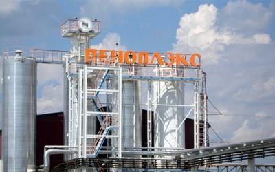 Теплоизолирование труб завода ПЕНОПЛЕКС