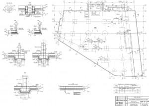 Разработка решений по комплексной гидроизоляции